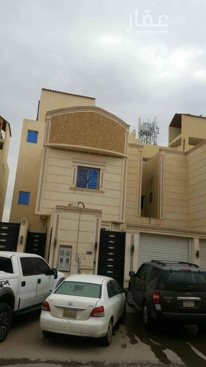 شقة للإيجار في شارع الوصله ، حي اليرموك ، الرياض