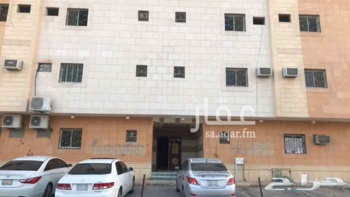 شقة للبيع في شارع ابي الفرج العدل ، حي بدر ، الرياض ، الرياض