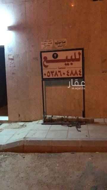 عمارة للبيع في شارع كراتشي ، حي الملك فيصل ، الرياض
