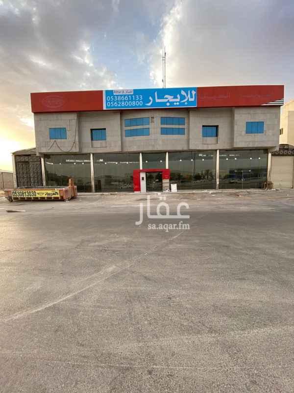 محل للإيجار في الطريق الدائري الجنوبي ، حي الفيصلية ، الرياض ، الرياض