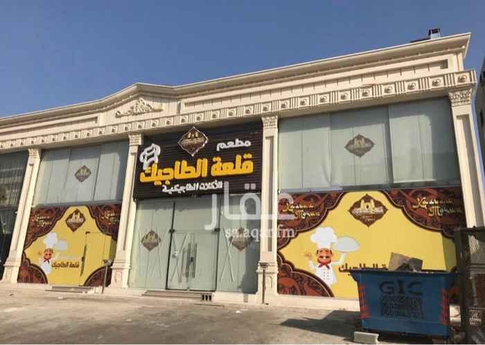 محل للبيع في حي الشوقية ، مكة