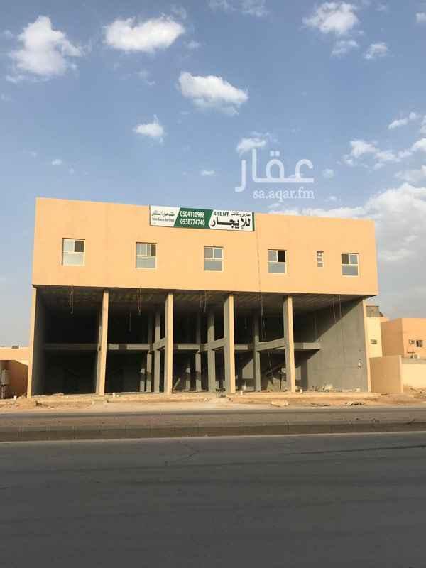 محل للإيجار في شارع حائل ، حي ظهرة لبن ، الرياض ، الرياض