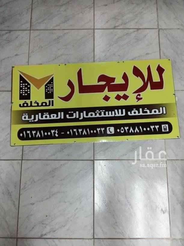 محل للإيجار في طريق الملك عبد العزيز ، حي الخبيب ، بريدة