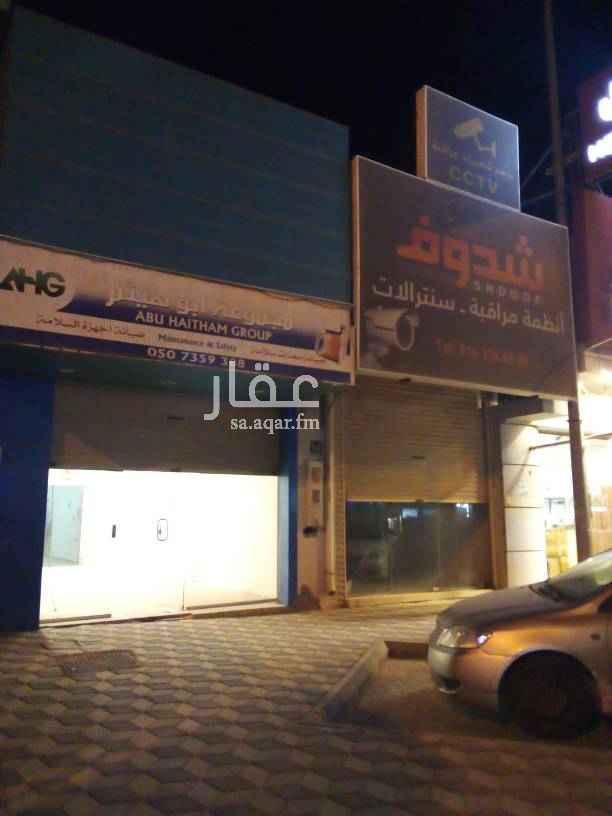 محل للإيجار في قصر أمير منطقة القصيم ، شارع العدل ، حي الصفراء ، بريدة