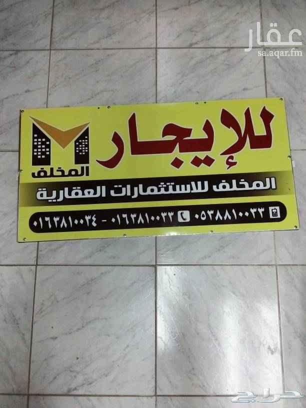 شقة للإيجار في طريق الملك عبد العزيز ، حي الخبيب ، بريدة