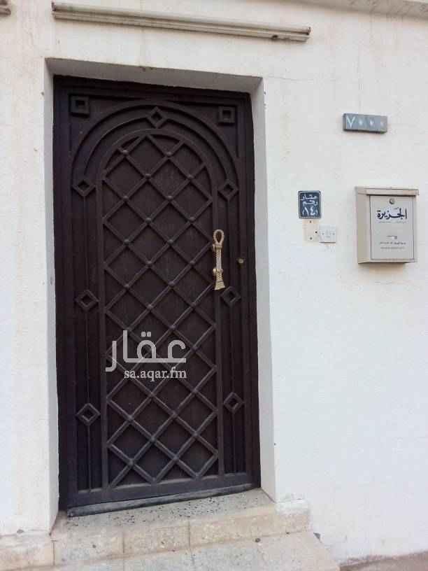 شقة للإيجار في حي سلطانة ، بريدة