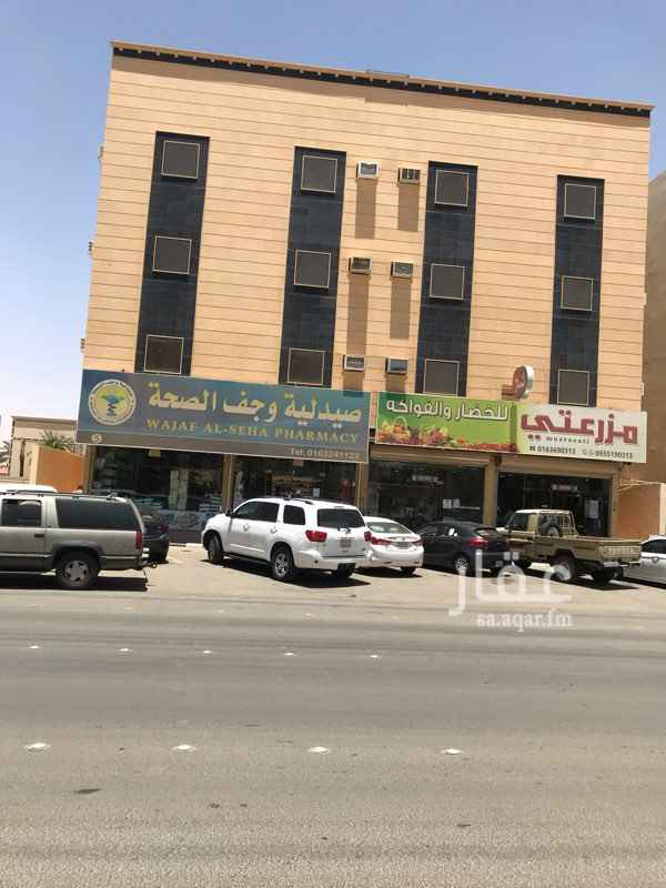 شقة للإيجار في طريق عثمان بن عفان ، حي مخطط الرواف ، بريدة ، بريدة