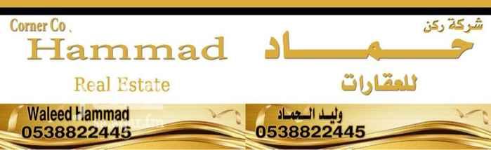 أرض للبيع في حي عريض ، الرياض ، الرياض