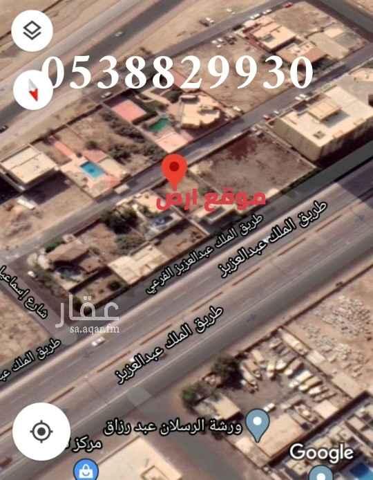 أرض للبيع في طريق الملك عبدالعزيز ، حي ابحر الجنوبية ، جدة ، جدة