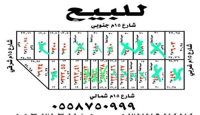 أرض للبيع في طريق الثمامة ، حي المونسية ، الرياض ، الرياض