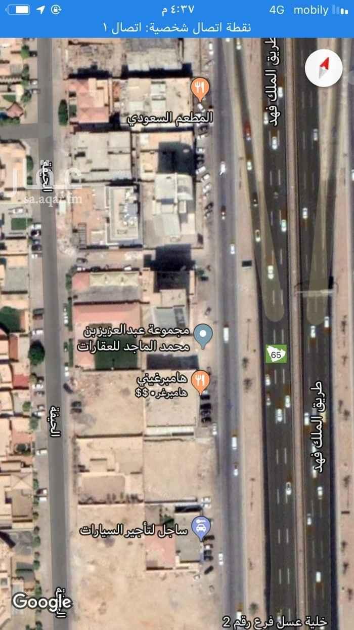 أرض للبيع في شارع محمد بن عبدالعزيز الدغيثر ، حي الملقا ، الرياض ، الرياض