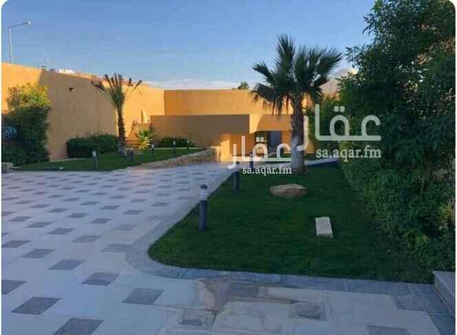 فيلا للبيع في شارع البواشره ، حي الغدير ، الرياض ، الرياض