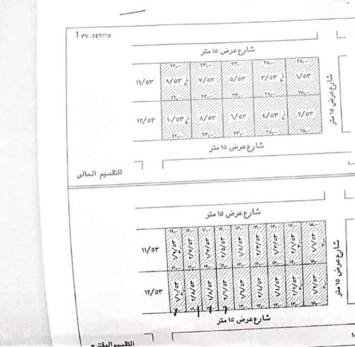 أرض للبيع في شارع علي الطنطاوي ، حي العارض ، الرياض ، الرياض