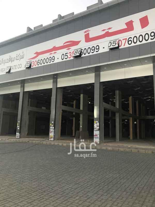 عمارة للإيجار في طريق الدمام الفرعي, المونسية, الرياض