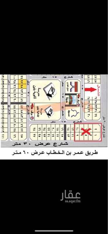 أرض للإيجار في شارع الشيخ محمد بن عثيمين ، حي الندى ، الدمام ، الدمام