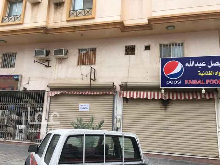 محل للإيجار في شارع ينبع ، حي الثقبة ، الخبر