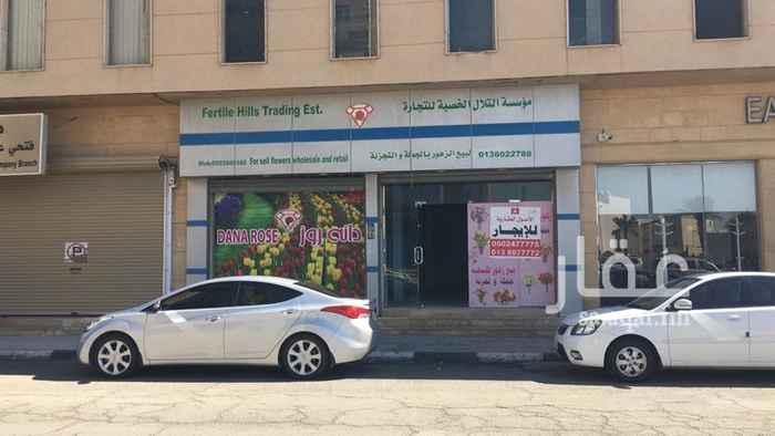 محل للإيجار في شارع الثالث ، حي الثقبة ، الخبر