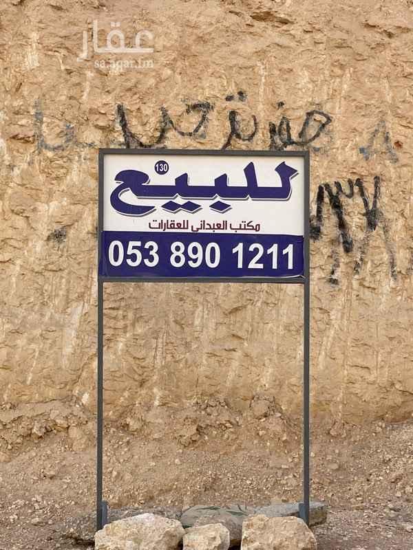 أرض للبيع في شارع رقم 316 ، حي النرجس ، الرياض ، الرياض