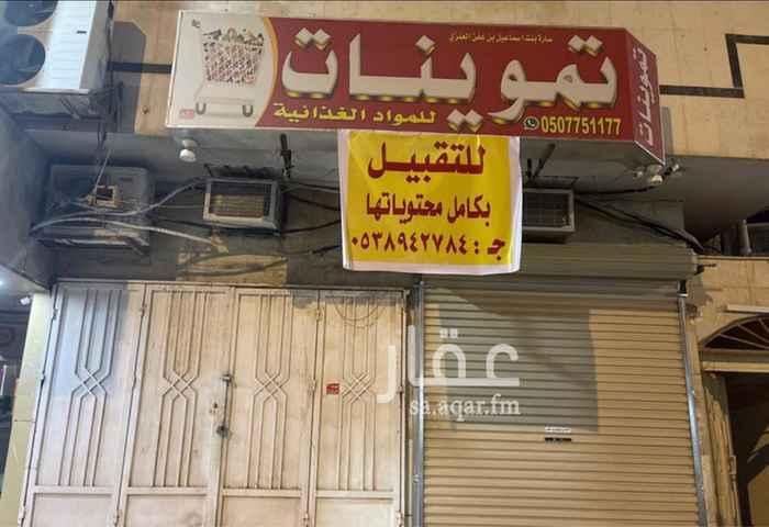 محل للبيع في شارع محمد بن الاحمر ، حي الندوة ، الرياض ، الرياض