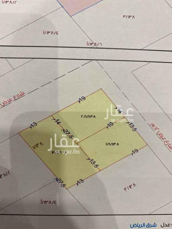 أرض للبيع في شارع فائد بن حبيب ، حي الروضة ، الرياض ، الرياض