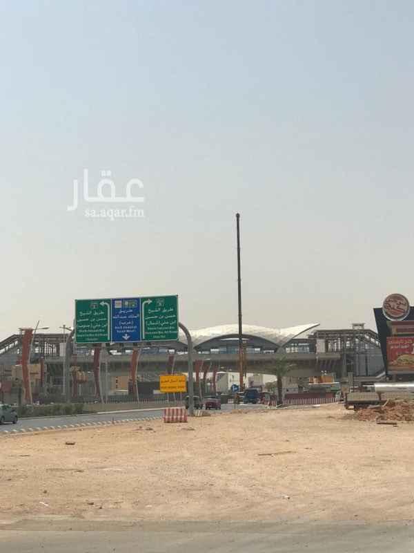 أرض للبيع في طريق الملك عبدالله ، حي اشبيلية ، الرياض