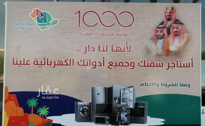 شقة للإيجار في حي ، شارع طلحة بن عمرو ، حي العريجاء الغربية ، الرياض ، الرياض