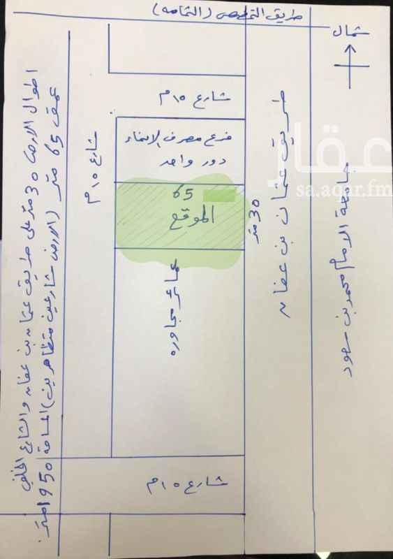 أرض للإيجار في الرياض ، حي الندى ، الرياض
