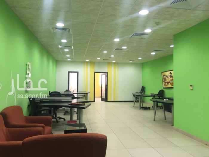 مكتب تجاري للإيجار في شارع رماح ، حي الملك فهد ، الرياض