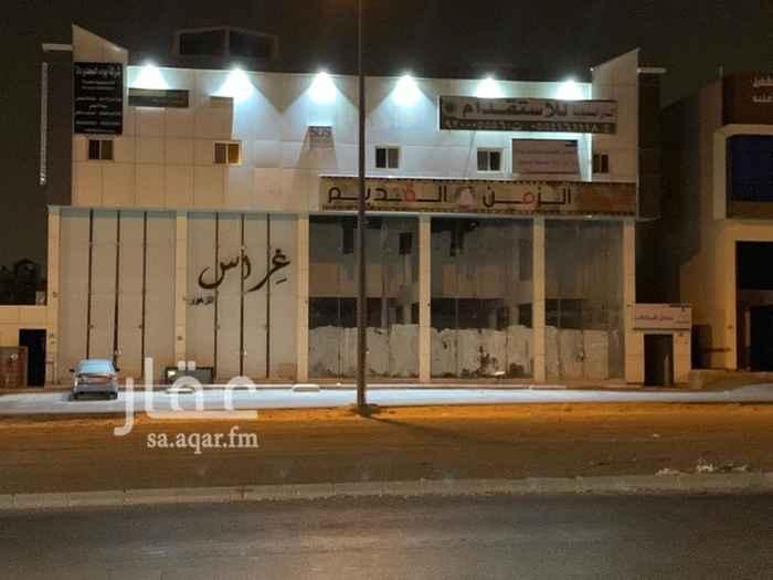 مكتب تجاري للإيجار في شارع الطائف ، حي ظهرة لبن ، الرياض