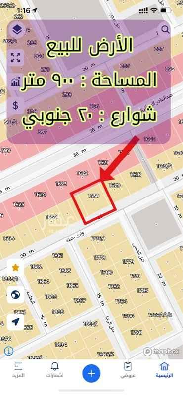 أرض للبيع في شارع وادي حنيفة ، حي الدار البيضاء ، الرياض ، الرياض