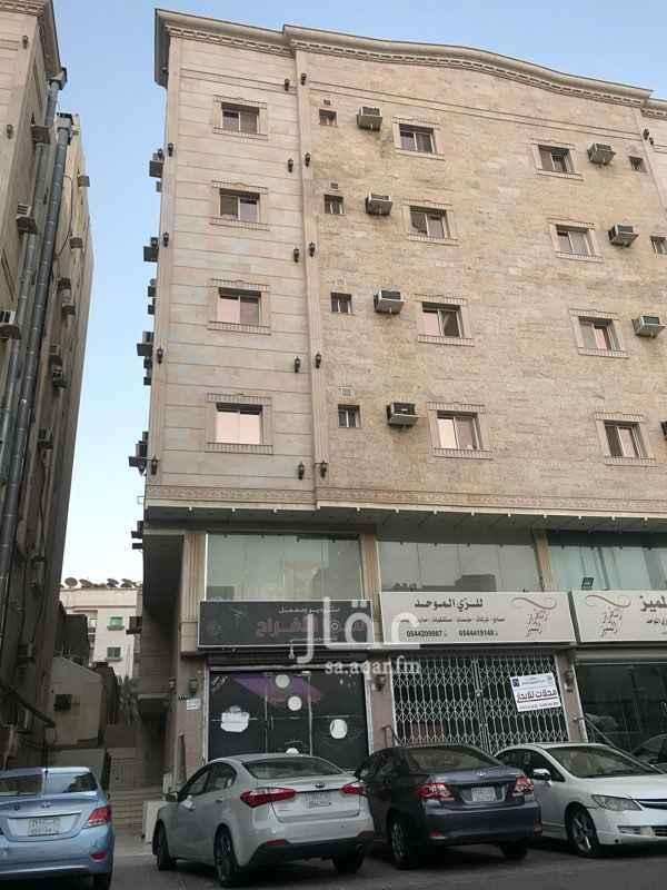 شقة للإيجار في شارع عثمان بن عفان ، حي الشرفية ، جدة ، جدة