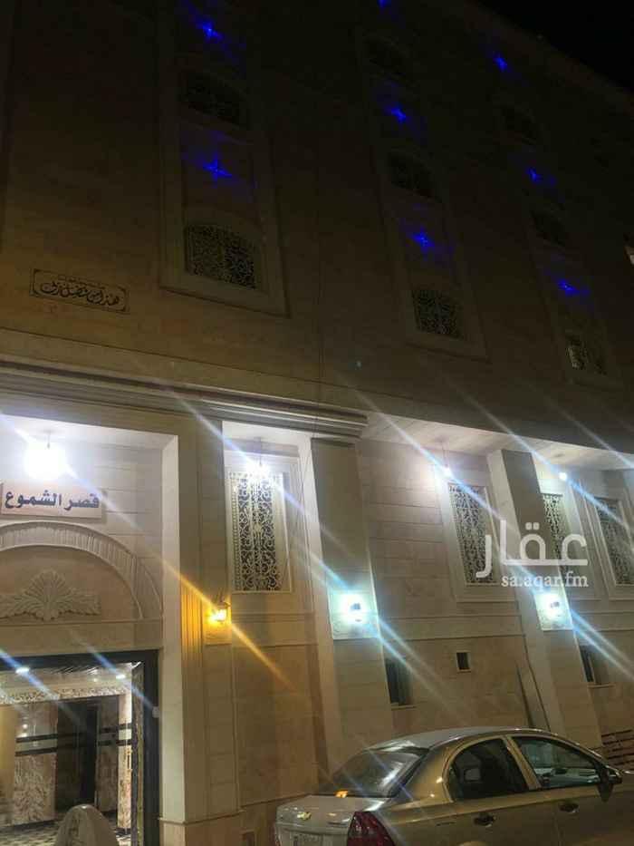شقة للبيع في شارع حصين بن مالك البجلي ، حي الراية ، المدينة المنورة ، المدينة المنورة