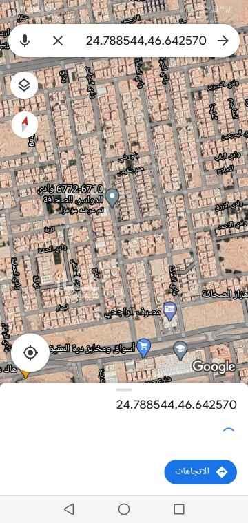 أرض للبيع في شارع وادي ابو خشبة ، حي الصحافة ، الرياض ، الرياض