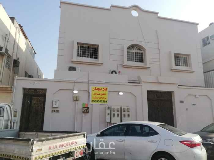 شقة للإيجار في شارع مرشد بن يحيى ، حي غرناطة ، الدمام ، الدمام