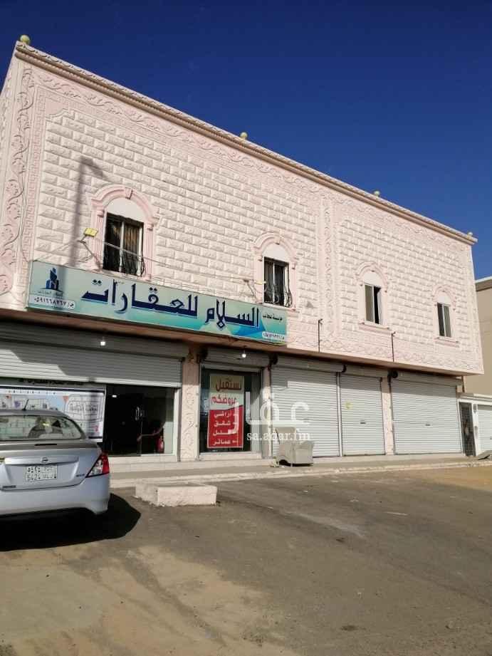 عمارة للبيع في شارع الملك سعود بن عبد العزيز ، حي طيبة ، المدينة المنورة ، المدينة المنورة