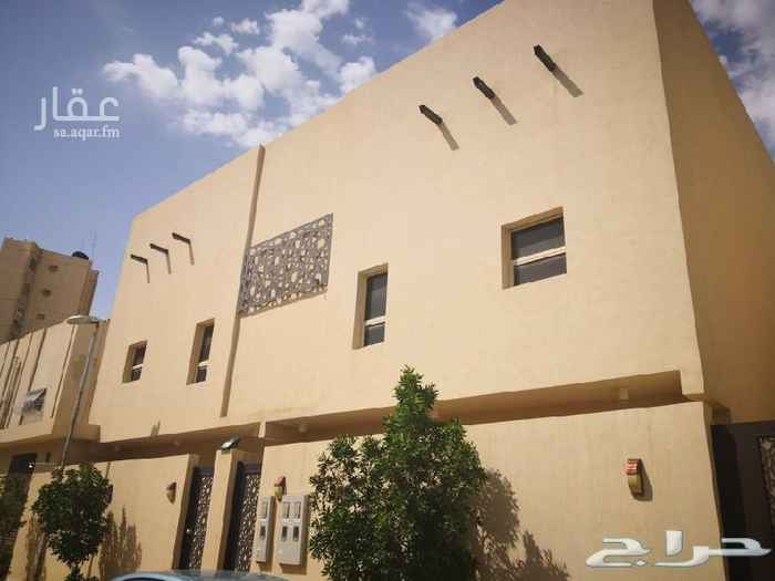 شقة للإيجار في شارع شريح القاضي ، حي العليا ، الرياض