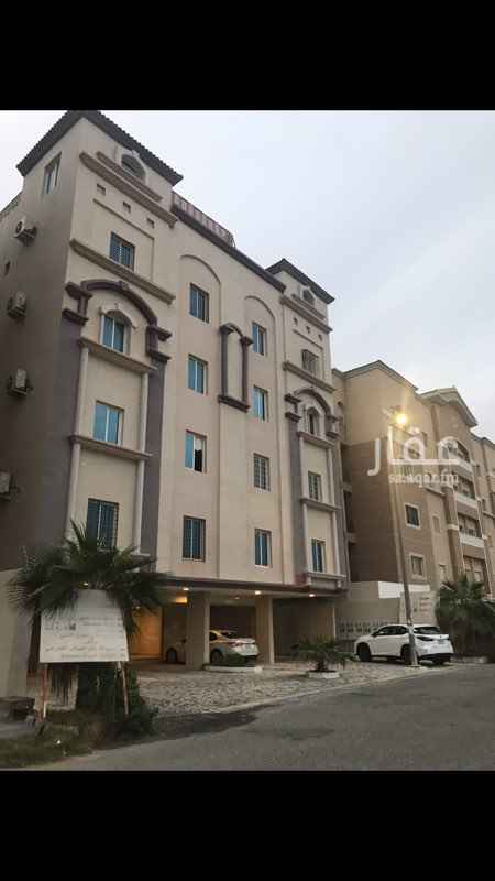 شقة للبيع في شارع خريص ، حي الحمراء ، الخبر ، الخبر
