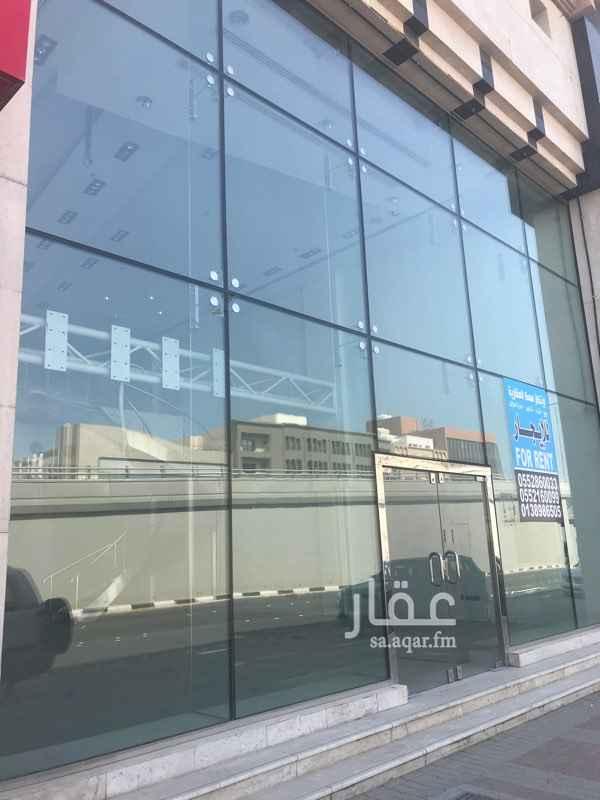 محل للإيجار في طريق الملك عبدالعزيز ، حي مدينة العمال ، الخبر ، الخبر