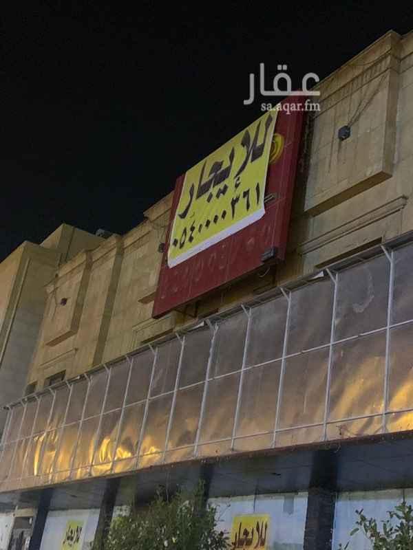 محل للإيجار في شارع المدينة المنورة ، حي العريجاء الغربية ، الرياض