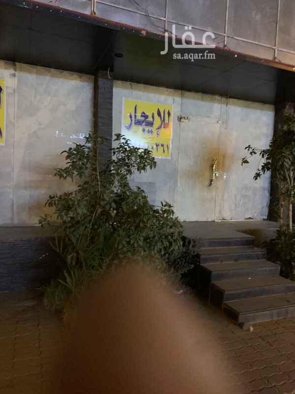 محل للإيجار في شارع المدينة المنورة ، حي العريجاء الغربية ، الرياض ، الرياض
