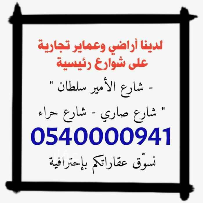 عمارة للبيع في شارع الكيال ، حي الروضة ، جدة ، جدة
