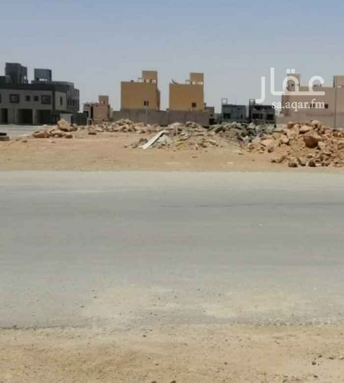 أرض للبيع في شارع نور الدين أرسلان ، الرياض