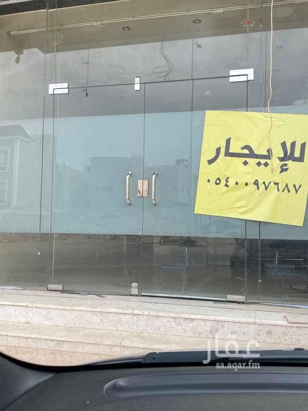 محل للإيجار في حي القيروان ، الرياض ، الرياض