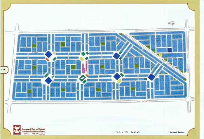 أرض للبيع في حي الحمدانية ، جدة