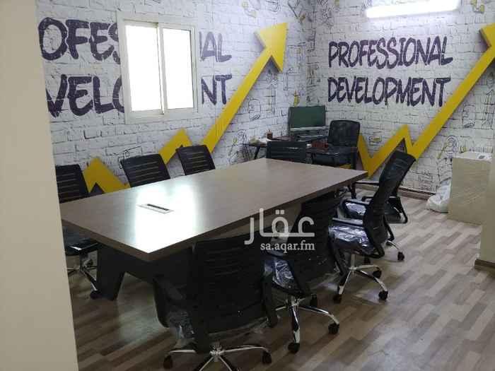 مكتب تجاري للإيجار في شارع ترمذ ، حي التعاون ، الرياض ، الرياض