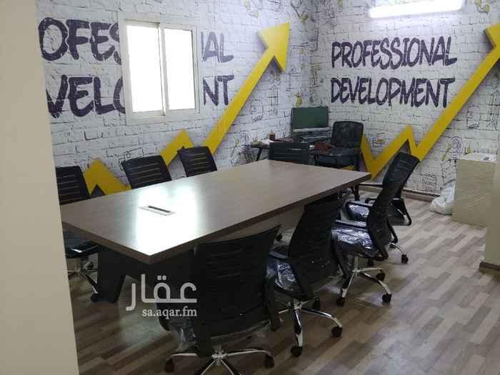 مكتب تجاري للإيجار في شارع وعلان ، حي التعاون ، الرياض ، الرياض