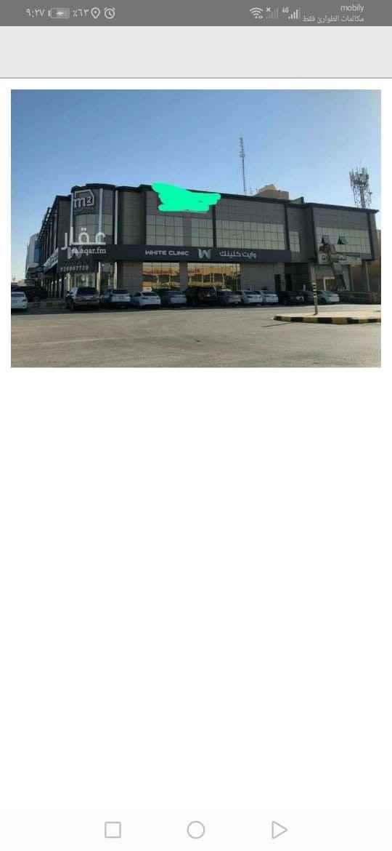 عمارة للبيع في شارع نهر ابي الخصيب ، حي الصحافة ، الرياض ، الرياض