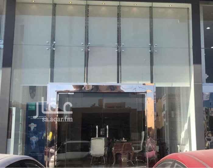 محل للبيع في حي الياسمين ، الرياض ، الرياض