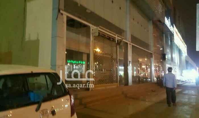 مكتب تجاري للإيجار في طريق المدينة المنورة ، حي السويدي الغربي ، الرياض