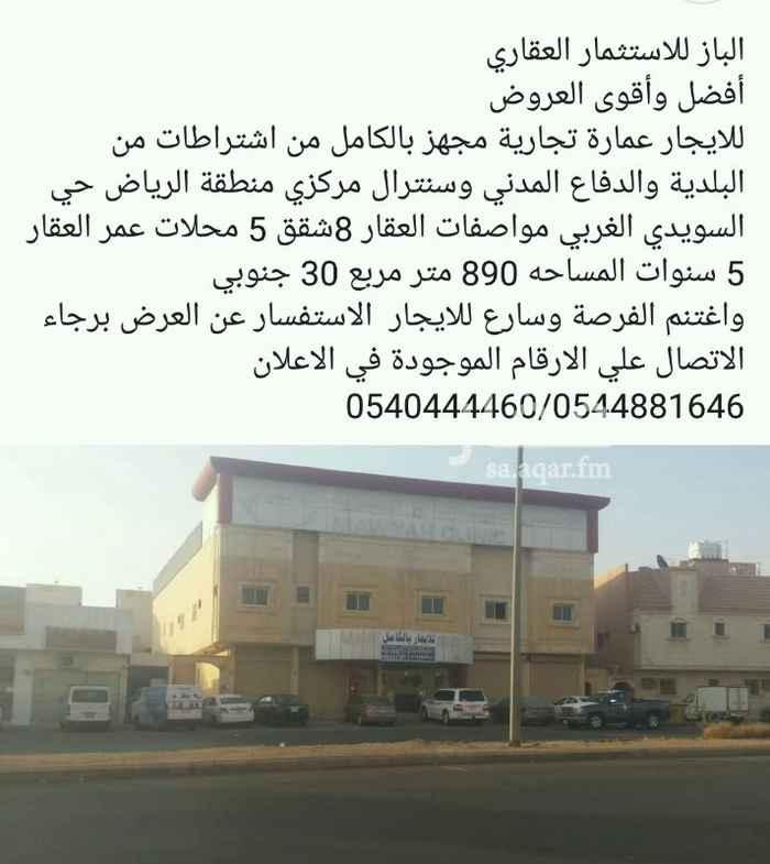 عمارة للإيجار في شارع الشيخ صالح بن عبد العزيز بن عبد الرحمن ، حي السويدي الغربي ، الرياض